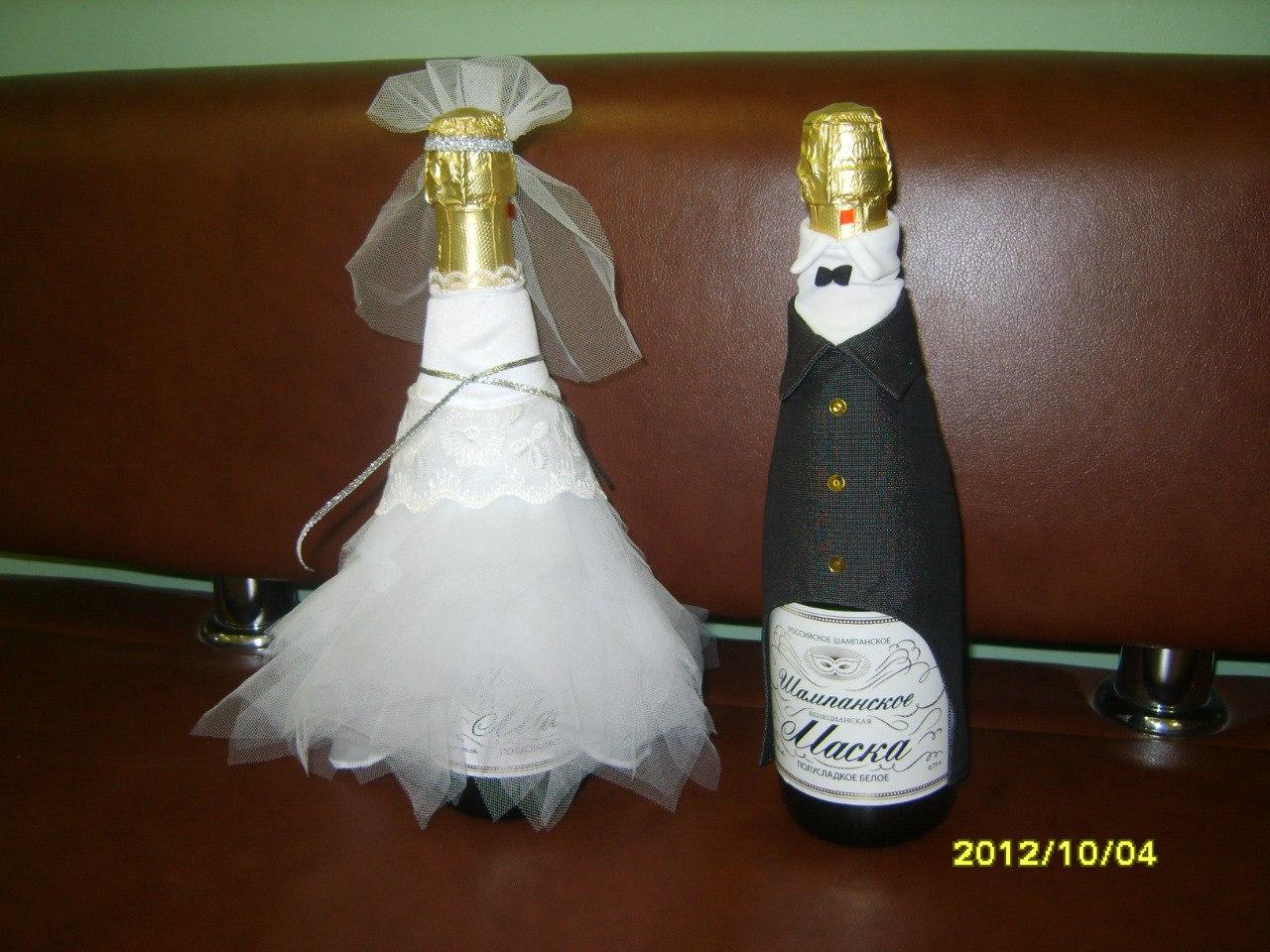 Шампанское жених неКостюмы индусов своими руками