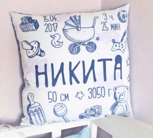 521698394_1_644x461_podushki-metriki-podushka-donetsk
